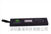 Agilent E6000 OTDR 电池 E6000C