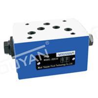 疊加式單向閥 Z2S22,Z2S6-40,Z2S10A2-20/V