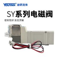 氣動電磁閥 SY3140-4LZD-M5 AC220V 插座式,SY3440-4LZD-M5