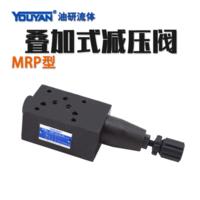 疊加減壓閥 MRB-01-C-30, MRP-01-H-30, MRA-01-H-30