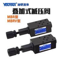 疊加式減壓閥 MBRV-02A, MBRV-03A, MBRV-04A B P