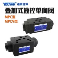 疊加式液控單向閥 MPCV-02A, MPCV-03A
