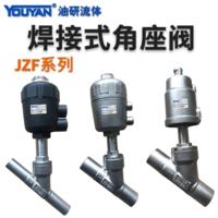 焊接式氣動角座閥 JZF-15H-A50-1NC(4分)塑料頭, JZF-20H-A50-1NC(6分)塑料頭