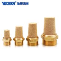 平頭消音器 寶塔型 BSL-M5 全銅, 寶塔型 BSL-01 全銅 1/8(1分)