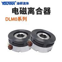 電磁離合器 DLM0-2.5 花鍵, DLM0-2.5A 單鍵, DLM0-2.5Z