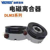 電磁離合器 DLM3-1.2 花鍵, DLM3-1.2A 單鍵, DLM3-2.5 花鍵, DLM3-2.5A