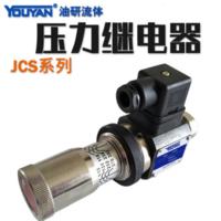 壓力繼電器 JCS-02H (60-350kgf/cm2)鐵接頭, JCS-02N (30-210kgf/cm2