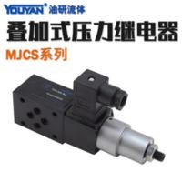 疊加式壓力繼電器 MJCS-02A-N(30-210kfg/m2), MJCS-02A-NL(15-60kfg/m2)