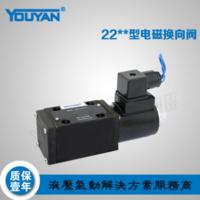 電磁換向閥 24BI1-H10B-T AC220V 上海型31.5mpa