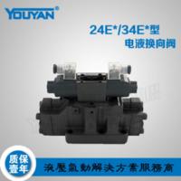 電液換向閥 24EYO-L20H-T DC24V, 24EYM-L20H-T DC24V