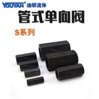 液壓管式單向閥 S6A0/1 英制, S6A2/1 英制, S6A3/1 英制, S6A0/2 公制