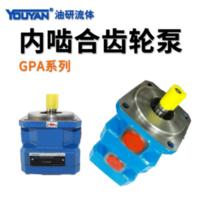 齒輪泵帶調壓閥 GPA1-1-E-20-R6.3, GPA1-1-EK1(2)-20-R6.3