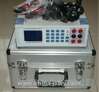 熱工儀表校驗儀 HD-ZJF-5