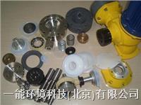 米顿罗计量泵配件 米顿罗计量泵配件