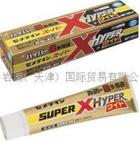 日本施敏打硬無溶接著劑 AX-177彈性粘著劑用于木工金屬硬質品