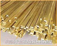 广东靖达直销无铅H62黄铜排,易切削,北京C65500硅青铜方棒*新报价