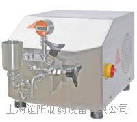 超高压实验均质机 MG-1000
