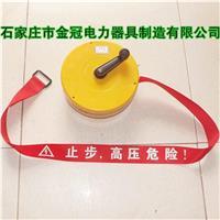 安全警示帶 10米 20米 30米 50米 80米 100米