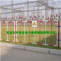組合式安全圍欄