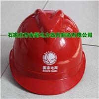 V型安全帽 v型