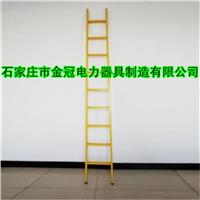 金冠絕緣梯 JYT-220KV