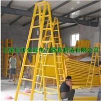 玻璃鋼絕緣梯 JYT-2.5米