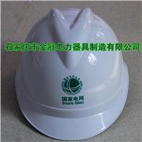 國家電網安全帽 安全帽