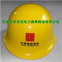 電信安全帽 ABS-圓形