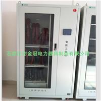智能工具柜 2200*110*600智能工具柜