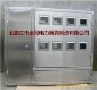 不銹鋼配電箱