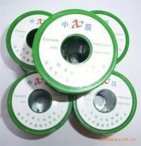 特殊焊接材料-环保三分十一选5