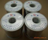 供应低熔点-低温焊锡丝(线径0.6-1.0mm)