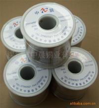 中晨大批量出售-低温焊锡丝(供货稳定,价格合理)
