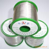 供应中晨牌质优-焊铝焊锡线 老品牌 焊接效果好