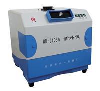 六一 WD-9403A型可见紫外仪