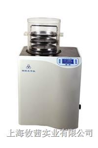 北京四环LGJ-18C压盖型冷冻干燥机