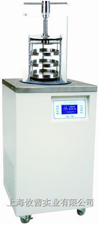 北京四环LGJ-18A压盖型冷冻干燥机