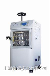 北京四环LGJ-15D(H)冷冻干燥机