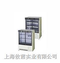 MPR-161D(H)松下(三洋)藥品保存箱
