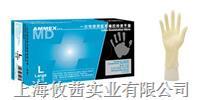 爱马斯AMMEX 一次性医用检查橡胶手套