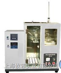 SYD-0165A 减压馏程测定器(数显型)