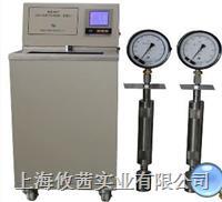 SYD-8017 石油产品蒸汽压试验器(雷德法)