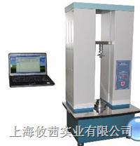 SYD-0624 瀝青粘韌性測試儀