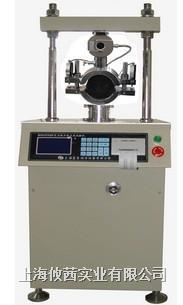 SYD-0709 馬歇爾穩定度試驗儀(落地式)