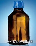 704016 螺口試劑瓶 普蘭德
