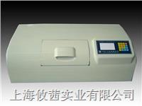 WZZ-3数字式自动旋光仪