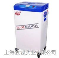 予华 SHZ-CA大型循环水多用真空泵