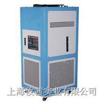 予华 GDSZ-5035 高低温循环装置