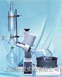 予華 RE-85A 帶不銹鋼加熱槽