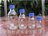 四川蜀牛 250ml 藍蓋試劑瓶 中性玻璃